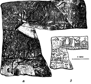 Menes - The ivory label mentioning Hor-Aha along with the mn sign.