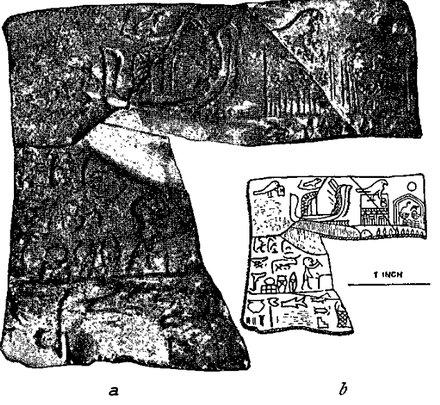 Inscription bearing Hor-Aha's serekh together with a Nebty-name expressed with the game-board hieroglyph, which could be read mn. C+B-Egypt-Fig10-TabletOfMenesFromNaqada.PNG
