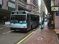 CX5 CMB Free Shuttle Bus 23-05-2014(2).jpg
