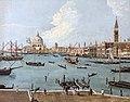 Ca' Rezzonico - Veduta del bacino di San Marco - Pittore veneto fine XVIII secolo.jpg