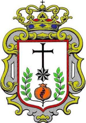 Spanish military orders