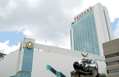 Bus casino windsor waterfront hotel casino lahug cebu city philippine