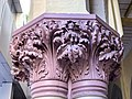 Calcutta High Court - Sculptured on the pillar 17.jpg