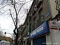 Calle de López de Hoyos (4480924206).jpg