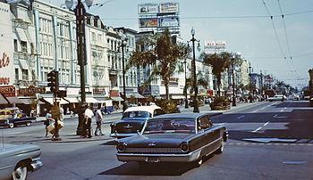 Canal Street New Orleans 1963 crop.jpg