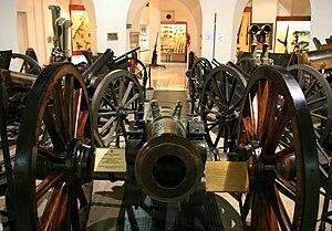Paz Palace - Military museum: Artillery