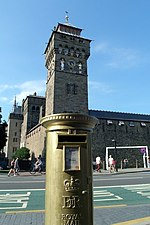 File:Cardiff Castle and Post Box - geograph.org.uk - 3079691.jpg