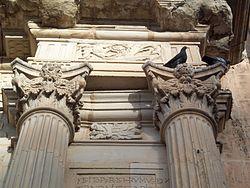Catedral tunja centro historico.20.jpg