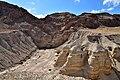 Caves of Qumran, 2019 (01).jpg