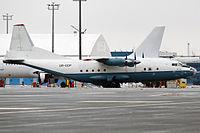 UR-CCP - AN12 - Aerovis Airlines