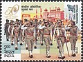 Central Industrial Security Force 2018 stamp of India 2.jpg