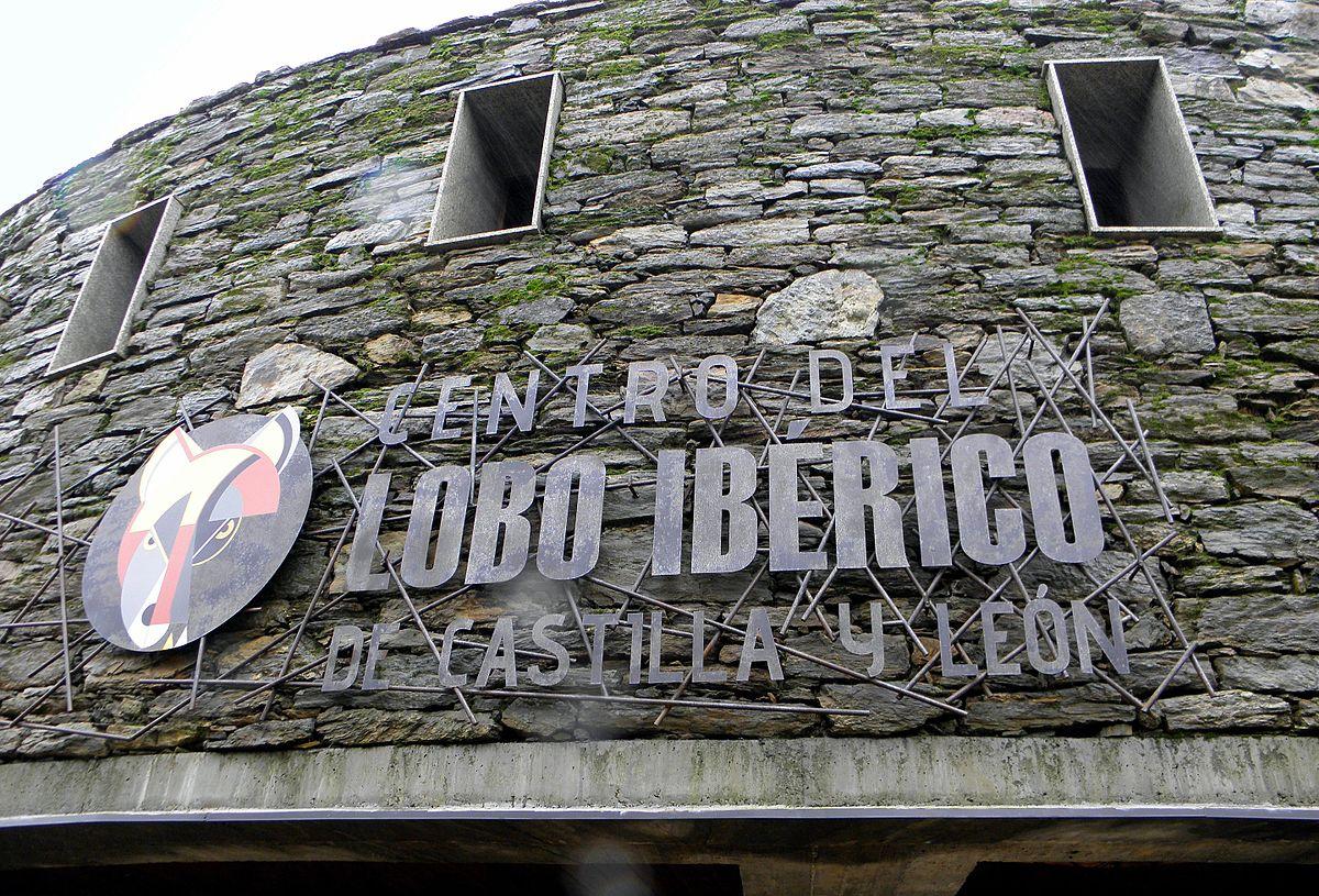 Centro del Lobo Ibérico de Castilla y León - Wikipedia, la enciclopedia libre