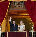 Ceremonia del Grito de Independencia 2015. (21272272438).jpg
