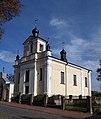 Cerkiew w Drohiczynie.jpg