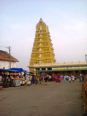 Chamundi Hills - Chamundeshwari Temple
