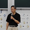 Chang San-cheng COSCUP 2017 Talks.jpg