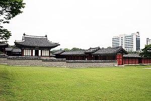 Changgyeonggung - Image: Changgyeonggung 3