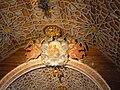 Chapel of Palácio Nacional de Sintra P1000225.JPG