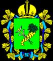 Charkiv gub COA.png
