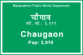 Chaugaon-Village-Signboard.png