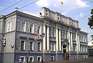 Chernihiv City Council