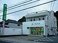 Chiba Shinkin Bank Togane Branch.jpg