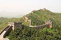 China (3998197272).jpg