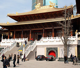 China - Jing'an Temple (静安寺) crop.JPG