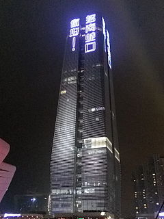 skyscraper in Shenzhen, China