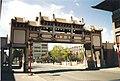 Chinatown gate (19808426420).jpg