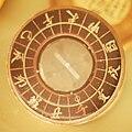 Chinesischer Kompass Überseemuseum Bremen 001.JPG