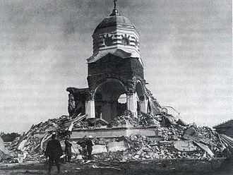 Parvomay - 1928 Chirpan earthquake - Voyvodinovo