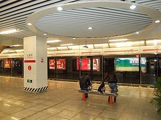 Qixinggang Station - Image: Chongqing Rail Transit Qixinggang