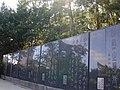 Chungshan Stone Tablets 20040404.jpg