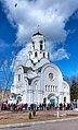 Church of Christ's Nativity - Fryazino, Russia - panoramio.jpg