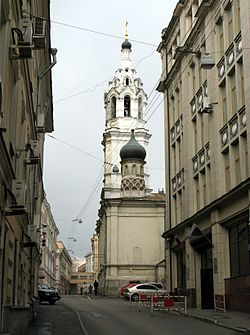 Church of Saint Nicholas Red Jingle 10.jpg