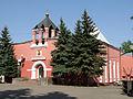 Church of Saint Seraphim of Sarov in Donskoye Cemetery 06.jpg