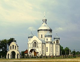 Church of St. Nicholas the Wonderworker, Horodzhiv.jpg