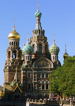 Church of the Saviour on Blood.jpg