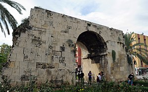 Tarsus, Mersin - Cleopatra Gate in Tarsus