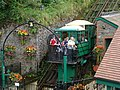 Cliff Railway terminus, Lynmouth - geograph.org.uk - 1456709.jpg