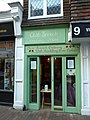 Cliffe High Street- Olive Branch Catering - geograph.org.uk - 2711025.jpg
