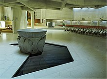 Clifton Cathedral, Font in Baptistery, view towards Sanctuary and nave