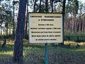 Cmentarz mahometański Studzianka 01 JoannaPyka.JPG