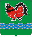 Coat of Arms of Detchino (Kaluga oblast).png