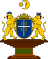 Coat of Arms of Jovan Obrenovic.png