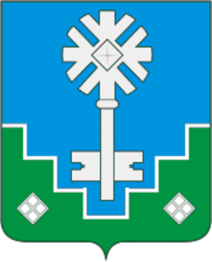 Mirny, Sakha Republic - Image: Coat of Arms of Mirny (Yakutia) (2004)