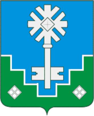Mirny, Sakha Republic - Image: Coat of Arms of Mirny (Yakutia) (2004)
