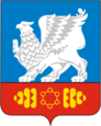 Coat of Arms of Sayansk (Irkutsk oblast).png