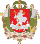 Coat of Arms of Vilnius, Lithuania.png